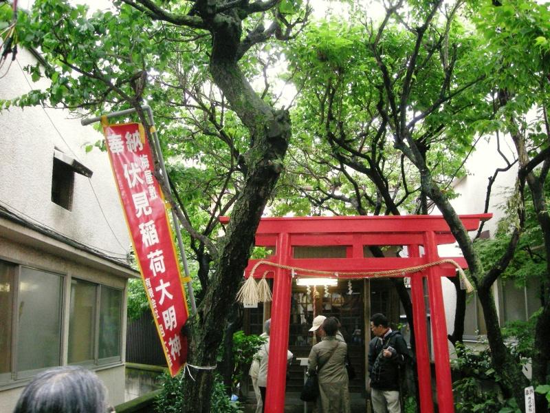 梅屋敷伏見稲荷神社
