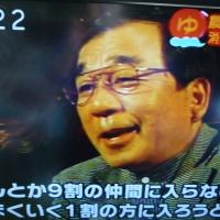 mrkashiwaba_200