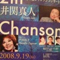 chansoninautumn_200