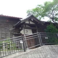 愛新覚羅溥傑の仮寓