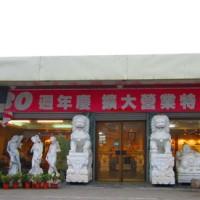 souvenir-shop_catch
