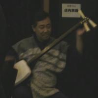 syamisen_atami_catch